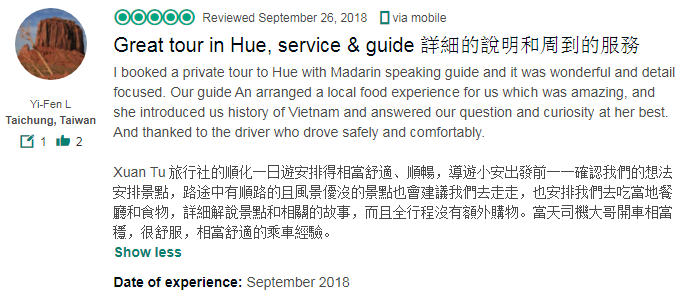 Great tour in Hue, service & guide 詳細的說明和周到的服務